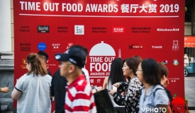 Time Out公布2019京城10大美食地标